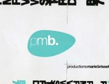 PMB (Productions Marie Brissette)